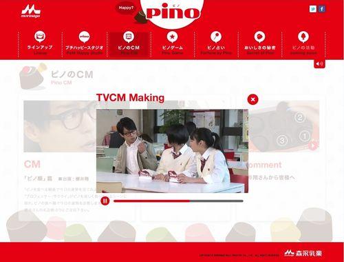 2012.06.13 PUB PINO 07