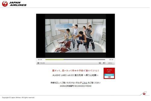2012.06.09 PUB JAL 03