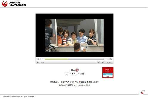 2012.06.09 PUB JAL 04