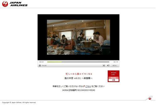 2012.06.09 PUB JAL 06