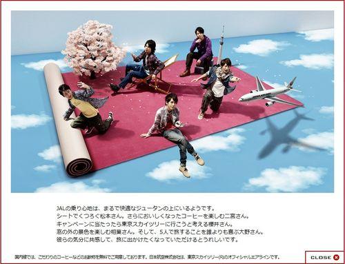 2012.06.09 PUB JAL 07
