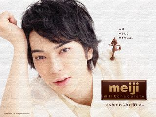 2011.10 MEIJI MILK CHOCOLATE 07