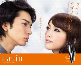 2012.01.10 PUB KOSE FASIO 04
