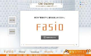 2012.01.10 PUB KOSE FASIO 05