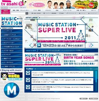 2011.12.23 MUSIC STATION SUPERLIVE 2011 01