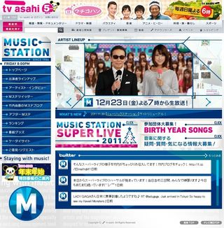 2011.12.23 MUSIC STATION SUPERLIVE 2011 02
