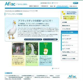 2012.04 PUB AFLAC 11