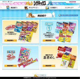 2012.06.30 PUB UHA-MIKAKUTO SHIGEKIKKUSU ZEROSH 04