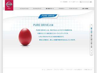 2012.07.12 PUB NISSAN PURE DRIVE 11