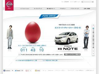 2012.07.15 PUB NISSAN PURE DRIVE 03