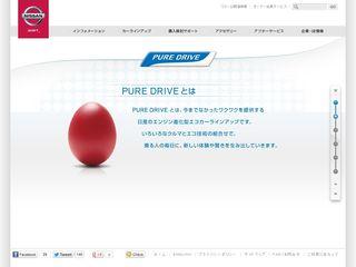2012.07.15 PUB NISSAN PURE DRIVE 04