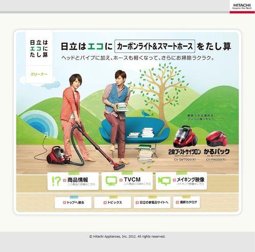 2012.07.21 PUB HITACHI 02