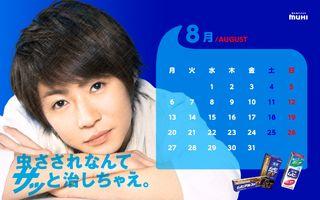 2012.07.31 PUB MUHI 02