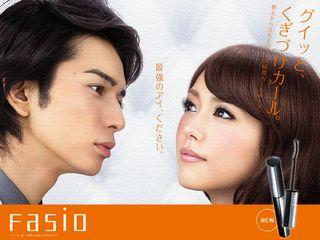 2012.01.10 PUB KOSE FASIO 03