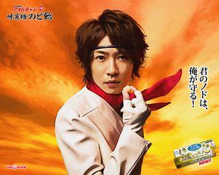 2012.01 PUB UHA MIKAKUTO NODOAME 09
