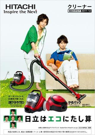 2012.02 PUB HITACHI 15 (catalogue)