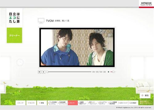 2012.02 PUB HITACHI 16
