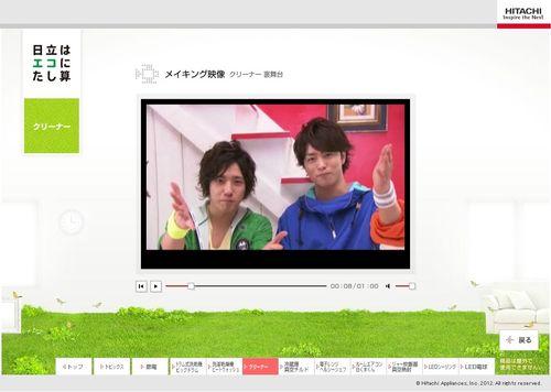 2012.02 PUB HITACHI 17