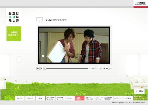 2012.02 PUB HITACHI 21