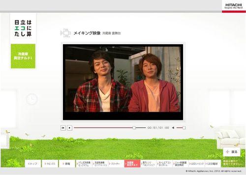2012.02 PUB HITACHI 22