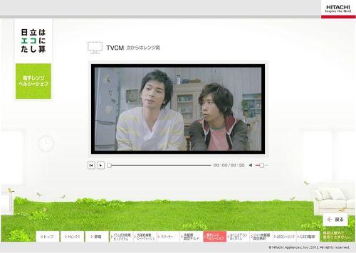 2012.02 PUB HITACHI 26