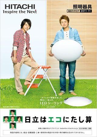 2012.02 PUB HITACHI 38 (catalogue)