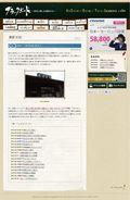 2012.04.05 BLACKBOARD 51