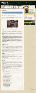 2012.04.05 BLACKBOARD 59