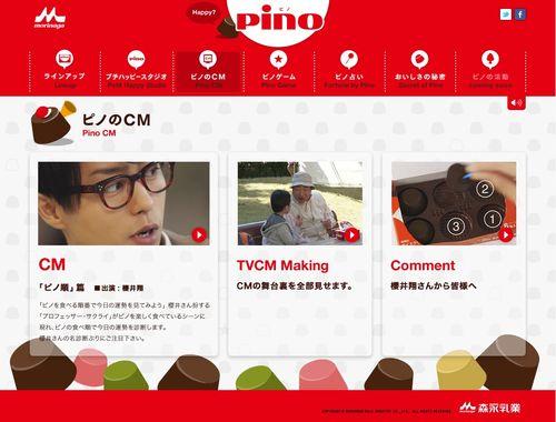 2012.06.13 PUB PINO 02