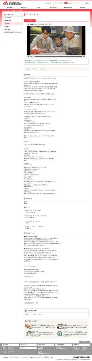 2012.06.13 PUB PINO 04