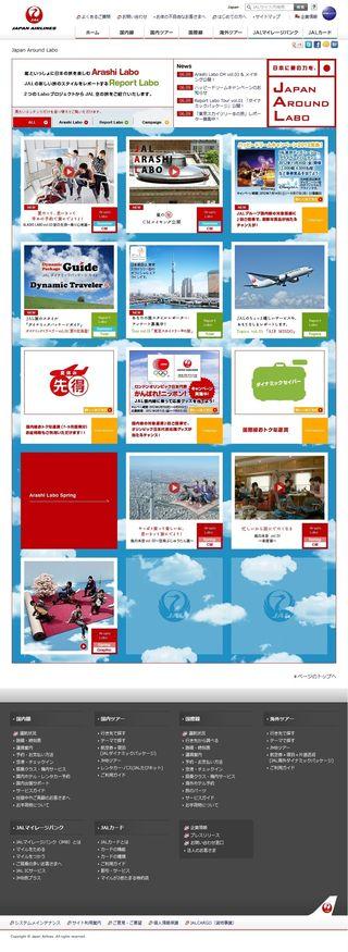 2012.06.09 PUB JAL 01
