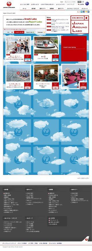 2012.06.09 PUB JAL 02