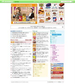2012.03 PUB BUISCUITS MORINAGA 06