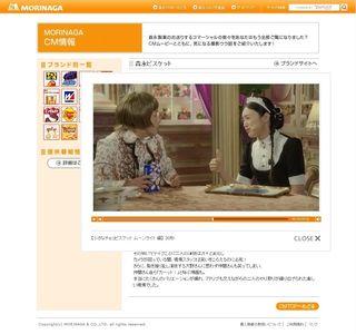 2012.03 PUB BUISCUITS MORINAGA 10