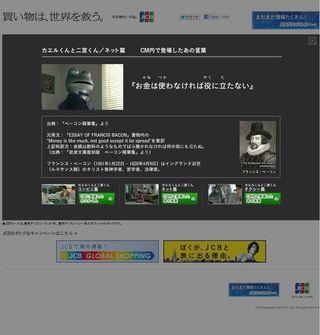 2012.02 PUB JCB 04