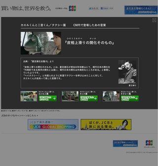 2012.02 PUB JCB 06