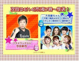 2012.06.14 VS ARASHI 01