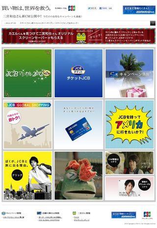 2012.07.08 PUBLICITE JCB 02