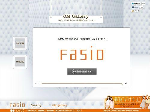 2012.07.10 PUB FASIO KOSE 02