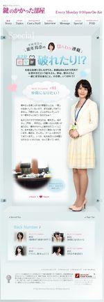2012.06 KAGI NO KAKATTA HEYA 269
