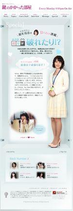 2012.06 KAGI NO KAKATTA HEYA 271