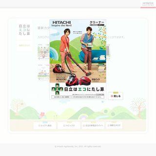 2012.07.21 PUB HITACHI 12