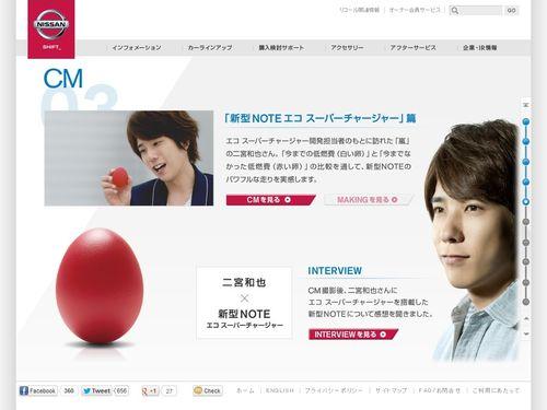 2012.08.01 PUB NISSAN 07