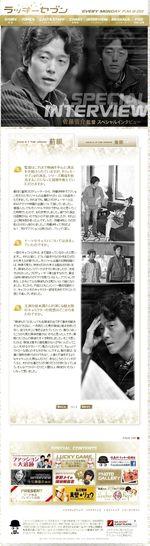 LUCKY SEVEN 68