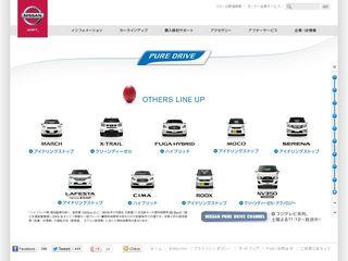 2012.07.23 PUB NISSAN 18