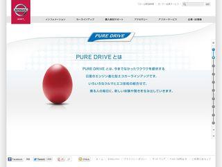 2012.08.01 PUB NISSAN 03