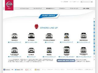 2012.08.01 PUB NISSAN 16