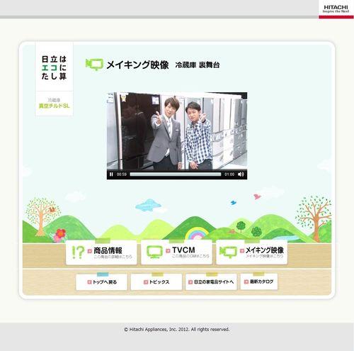 2012.09.08 PUB HITACHI 04