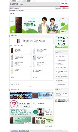 2012.09.08 PUB HITACHI 06