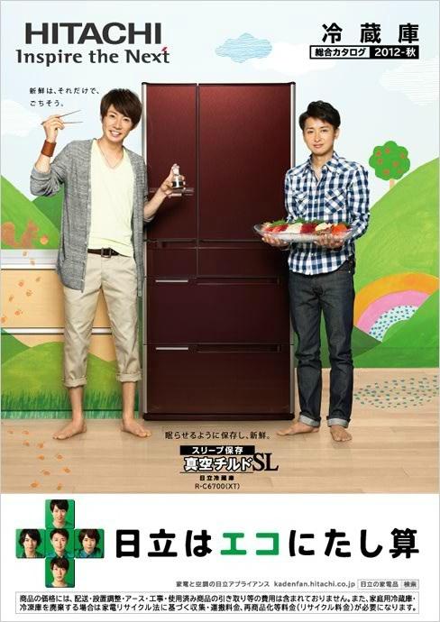 2012.09.08 PUB HITACHI 08